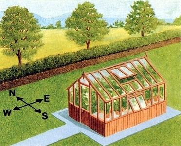 садовый центр