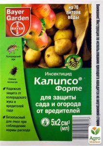Список препаратов для садовников в Беларуси