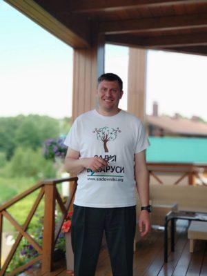 Курсы садовников в Минске